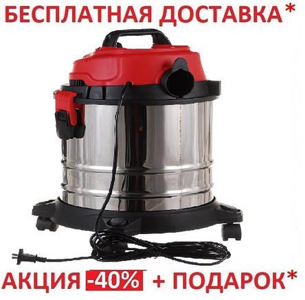 Моющий пылесос Domotec MS-4411 (2200 Вт), фото 2