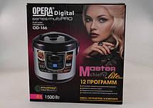 Мультиварка Opera OD-166, фото 3