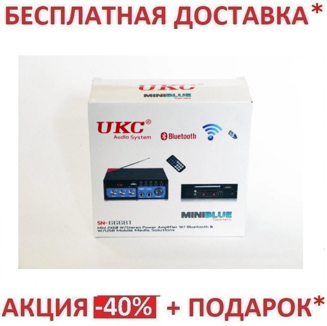 Стереоусилитель звука SN-666BTПоддержка карт памяти SD/MMC;