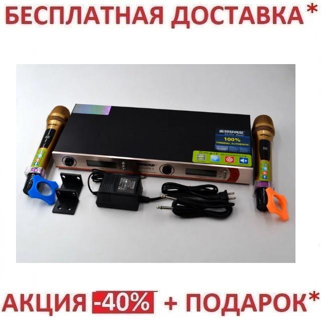 Радиосистема Shure UGX9 (2 микрофона)Приемная база UGX10