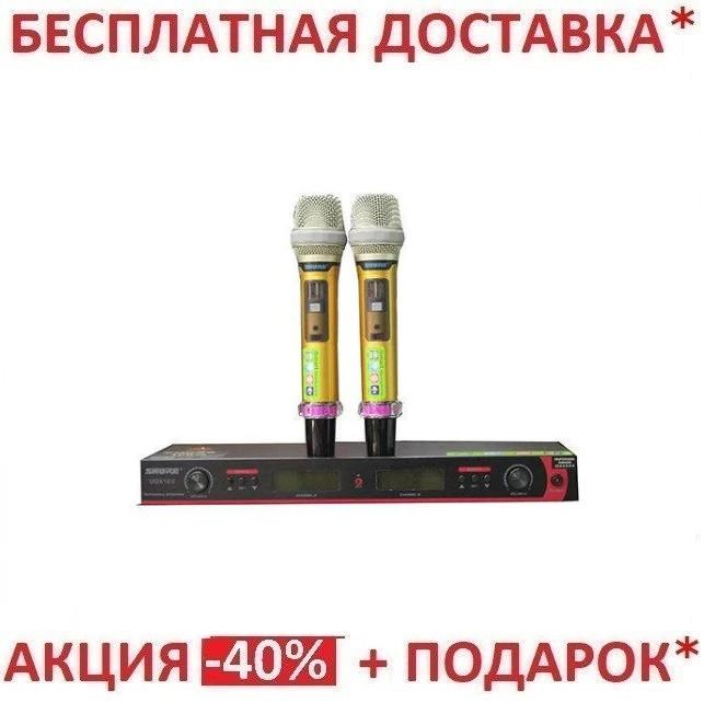 Радиосистема Shure UGX10 (2 микрофона)Максимальный диапазон частот50.0 (Гц)