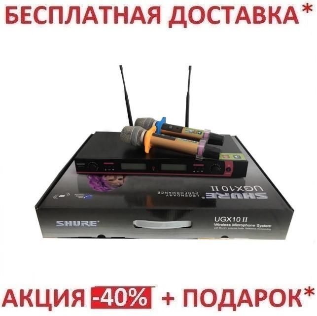 Радиосистема Shure UGX10 (2 микрофона)Вокальные, Для конференций