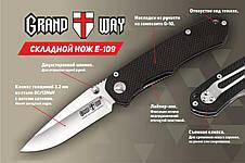 Нож складной E-109, фото 2