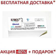Усилитель звука UKC SN-3636BT audio input 2*RCA