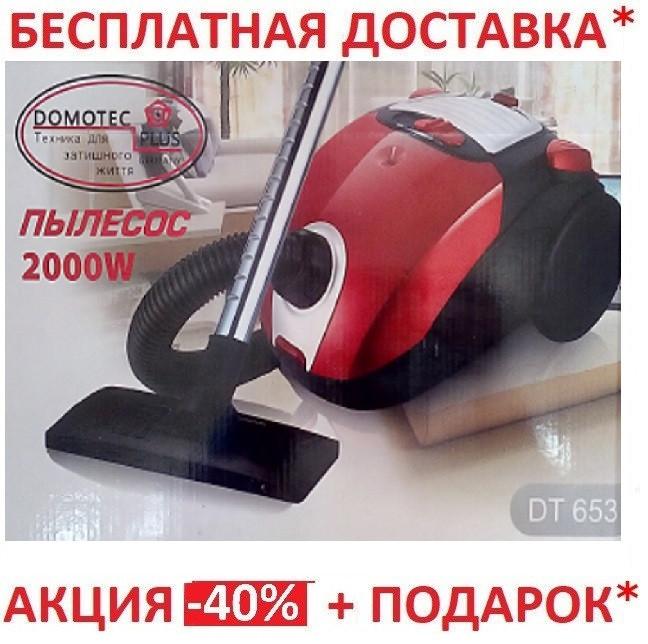 Пылесос Promotec PM-653(2000 Вт)