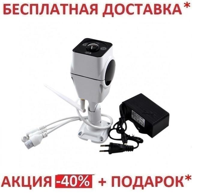 Наружная камера видеонаблюдения A3-360