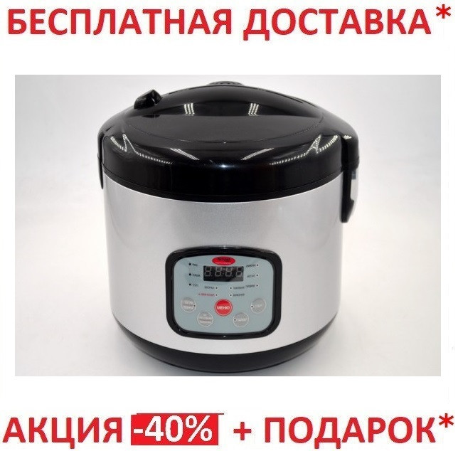 Мультиварка WIMPEX WX 517A 900W