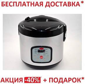 Мультиварка WIMPEX WX 517A 900W, фото 2