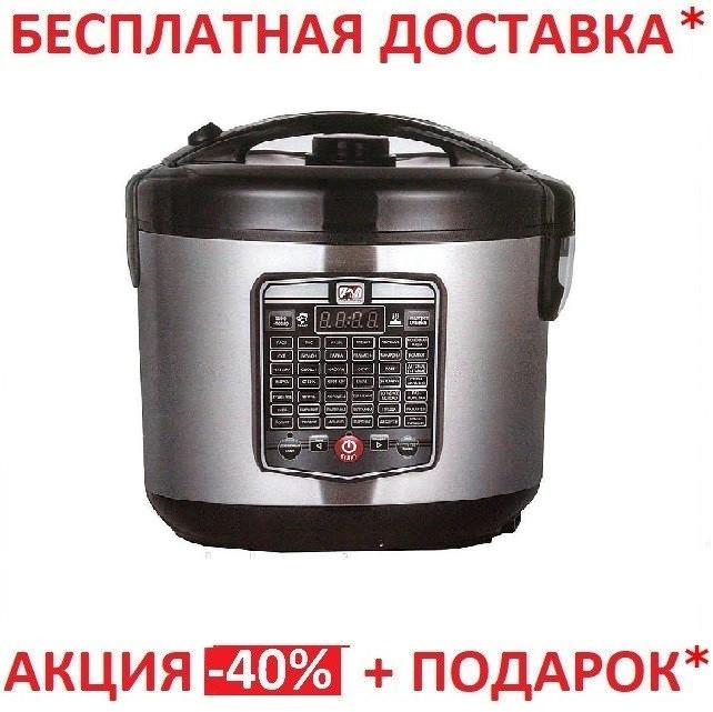 Мультиварка PROMOTEC PM-526 с фритюрницей, 45 программ