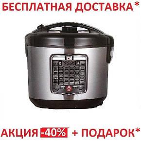 Мультиварка PROMOTEC PM-526 с фритюрницей, 45 программ, фото 2