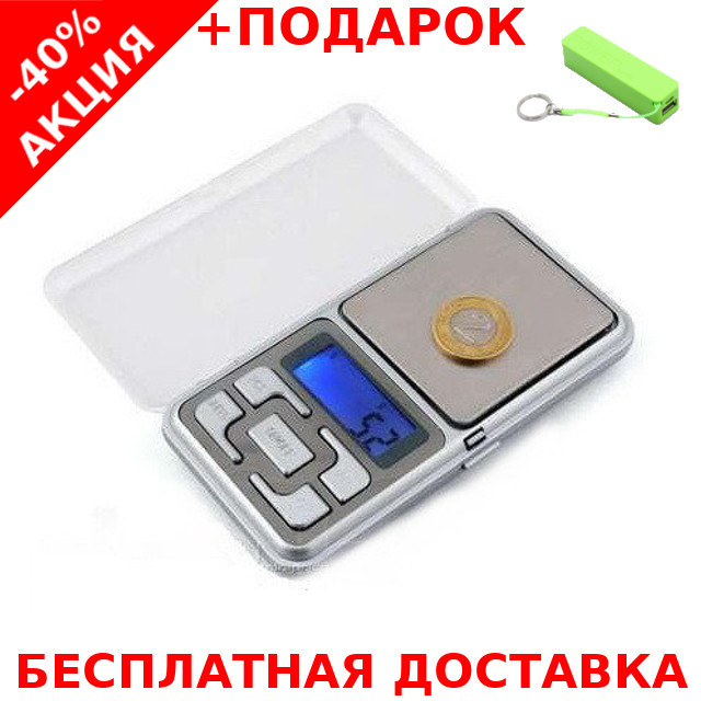Весы карманные ювелирные MH004 (500/0,1)  digital pocket jewelry scales 500g 0.1g + powerbank 2600 mAh