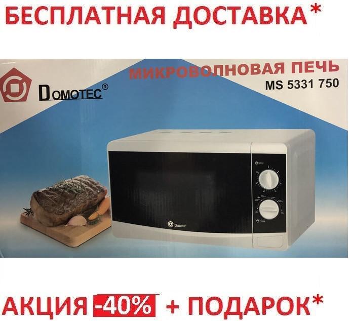 Микроволновка DOMOTEC MS-5332 500