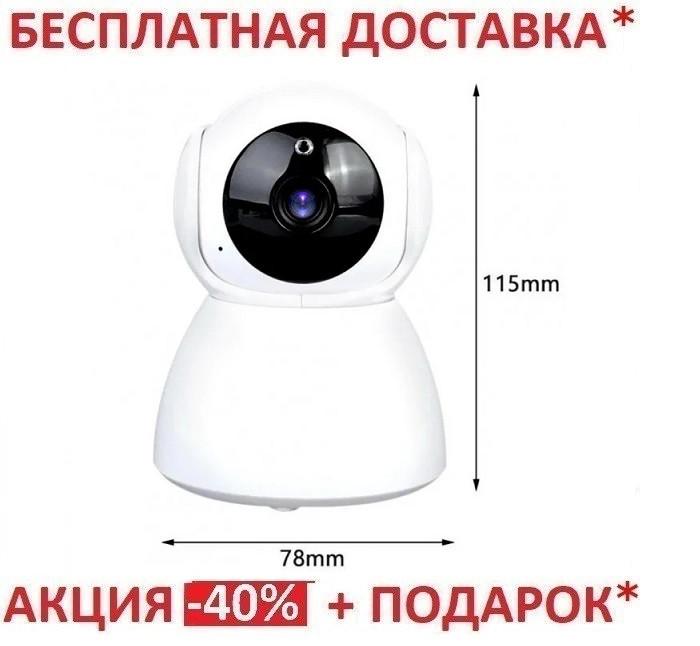 IP камера видеонаблюдения поворотная WiFi UBL Q9