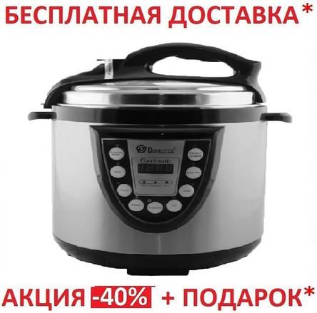 Мультиварка/скороварка Domotec MS 5501, фото 2