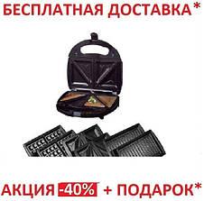 Мультимейкер 3 в 1, гриль, вафельница, сендвичница DSP KC1049, фото 2