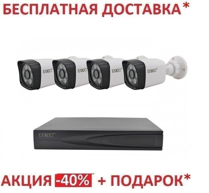 Комплект видеонаблюдения 4-Channel CCTV Security Kit (4 камеры)