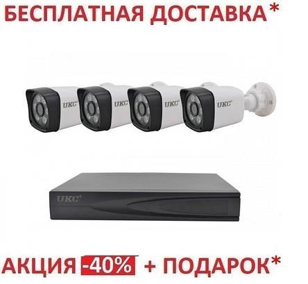 Комплект видеонаблюдения 4-Channel CCTV Security Kit (4 камеры), фото 2