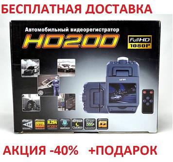 Видеорегистратор DVR HD200-CDX575Original size video registrator