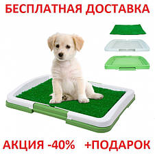 Домашний туалет для собак Puppy Potty Pad, фото 2