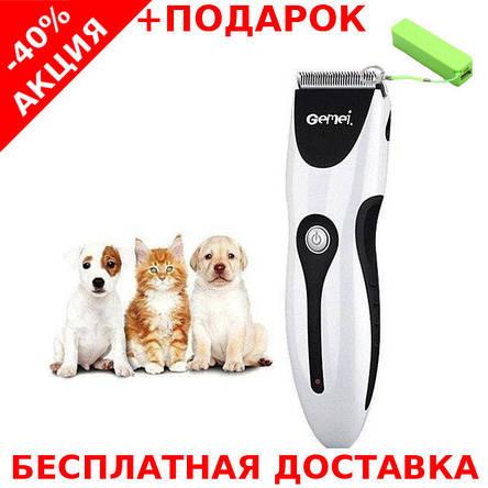 Машинка для ухода и стрижки домашних животных Gemei GM 796, фото 2