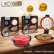 Электрическая блинница и для выпечки пиццы 2 в 1 DSP KC1069, фото 3