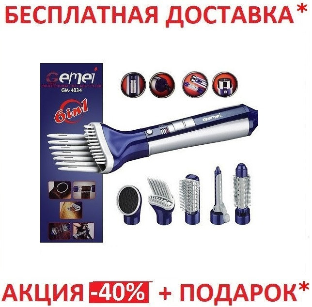 Профессиональный фен Gemei GM-4834
