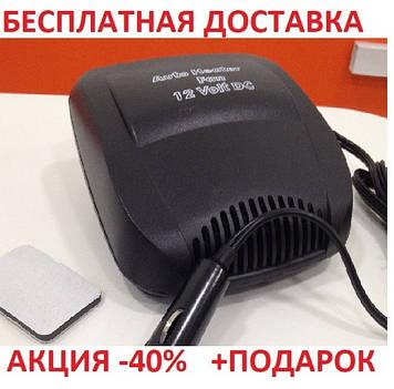 Самый экономный Автомобильный обогреватель/вентилятор Aeroterma si Ventilator, 150W, 12В Original size