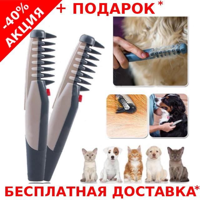 Расческа для удаления колтунов у собак и кошек Knot Out груминг