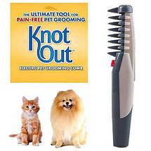 Расческа для удаления колтунов у собак и кошек Knot Out груминг, фото 2