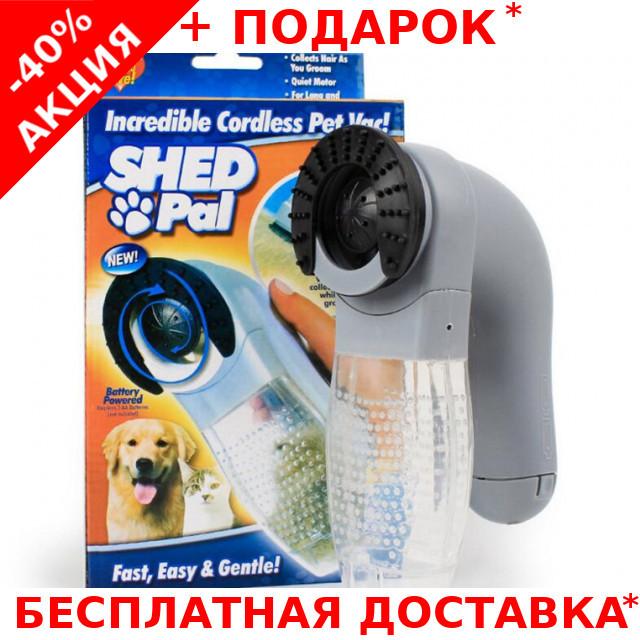 Машинка для стрижки собак и котов SHED PAL сборник шерсти для собак