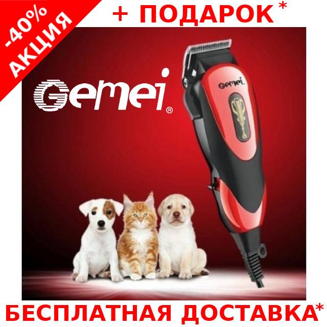Машинка для стрижки груминга животных кошек и собак Gemei GM-1023