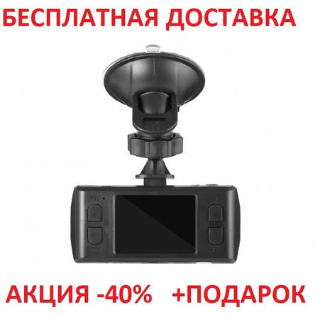 Видеорегистратор Advanced Portable Car Camcorder FTX-564, фото 2