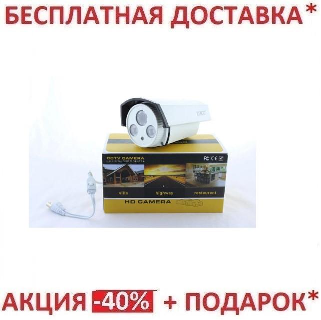 Камера видеонаблюдения CAMERA CAD UKC 925 AHD 4mp 3.6mm