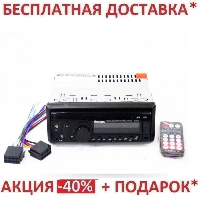 Автомагнитола 1DIN MP3-8506 RGB/Bluetooth  Pioneer подсветка+Fm+Aux+ пульт (4x50W) универсальная пионер