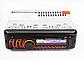 Автомагнитола 1DIN MP3-8506 RGB/Bluetooth  Pioneer подсветка+Fm+Aux+ пульт (4x50W) универсальная пионер, фото 3