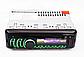 Автомагнитола 1DIN MP3-8506 RGB/Bluetooth  Pioneer подсветка+Fm+Aux+ пульт (4x50W) универсальная пионер, фото 4