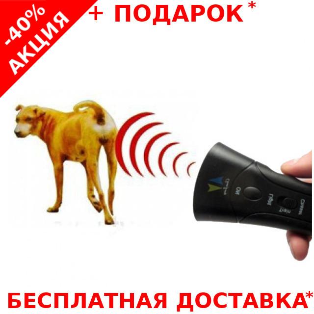 Мощный карманный ультразвуковой отпугиватель собак Super Ultrasonic AD-100
