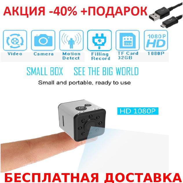 Мини камера SQ13 Wi-Fi  Original size mini action camera