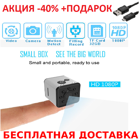 Мини камера SQ13 Wi-Fi  Original size mini action camera, фото 2