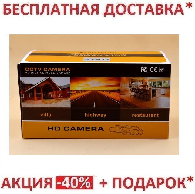Камера видеонаблюдения 965AHDРазрешение: 4Мр (2560х1440