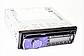 Автомагнитола 1DIN DVD-5250  Автомобильная магнитола RGB панель + пульт управление Пионер Pioner original size, фото 2