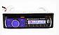 Автомагнитола 1DIN DVD-5250  Автомобильная магнитола RGB панель + пульт управление Пионер Pioner original size, фото 3