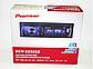 Автомагнитола 1DIN DVD-5250  Автомобильная магнитола RGB панель + пульт управление Пионер Pioner original size, фото 6