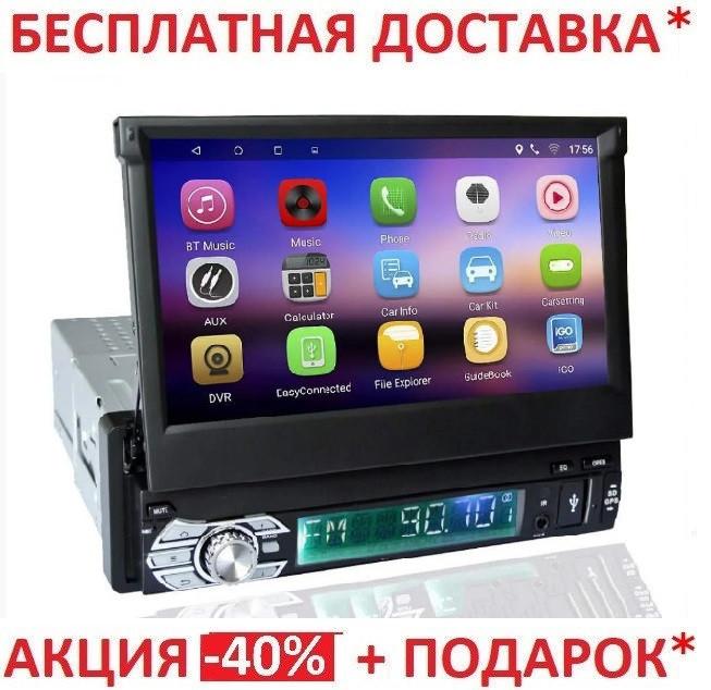 Автомагнитола 1DIN DVD-9501 с выездным экраном Автомобильная магнитола Android GPS original size