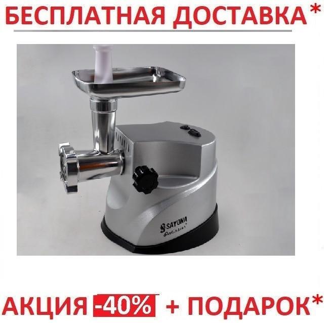 Мясорубка Sayona SZJ-090 (2800 Вт)