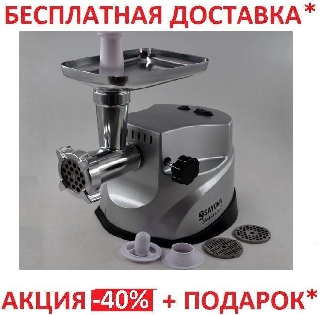 Мясорубка Sayona SZJ-JR550 (2000 Вт)