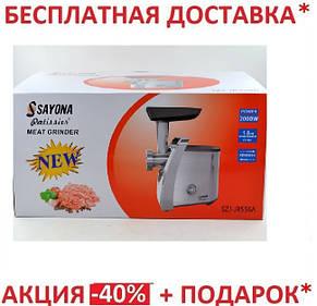 Мясорубка Sayona SZJ-JR556A (2000 Вт), фото 2