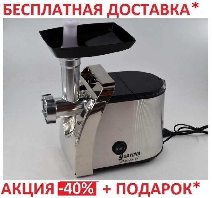 Мясорубка Sayona SZJ-JR556A (2000 Вт)