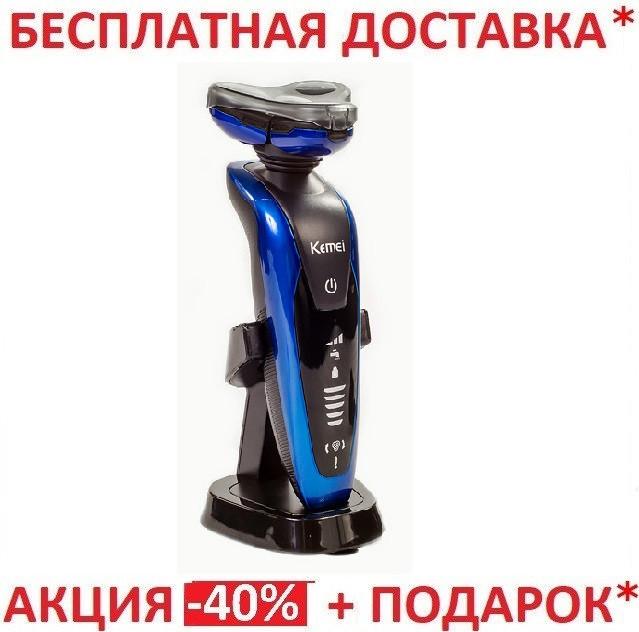 Электробритва Kemei TXD-KM 58890