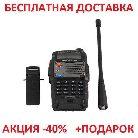 Двухдиапазонная носимая портативная радиостанция Baofeng UV-5RA-SXA dual band walkie talkie Original size, фото 2